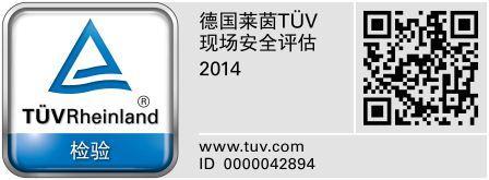 ID No  0000042894: TÜV Rheinland LGA Products GmbH - Certipedia